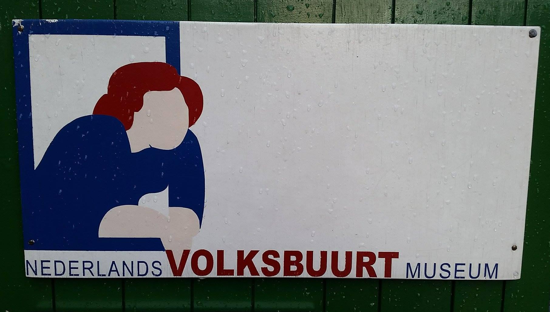 Nederlands volksbuurt museum – Utrecht