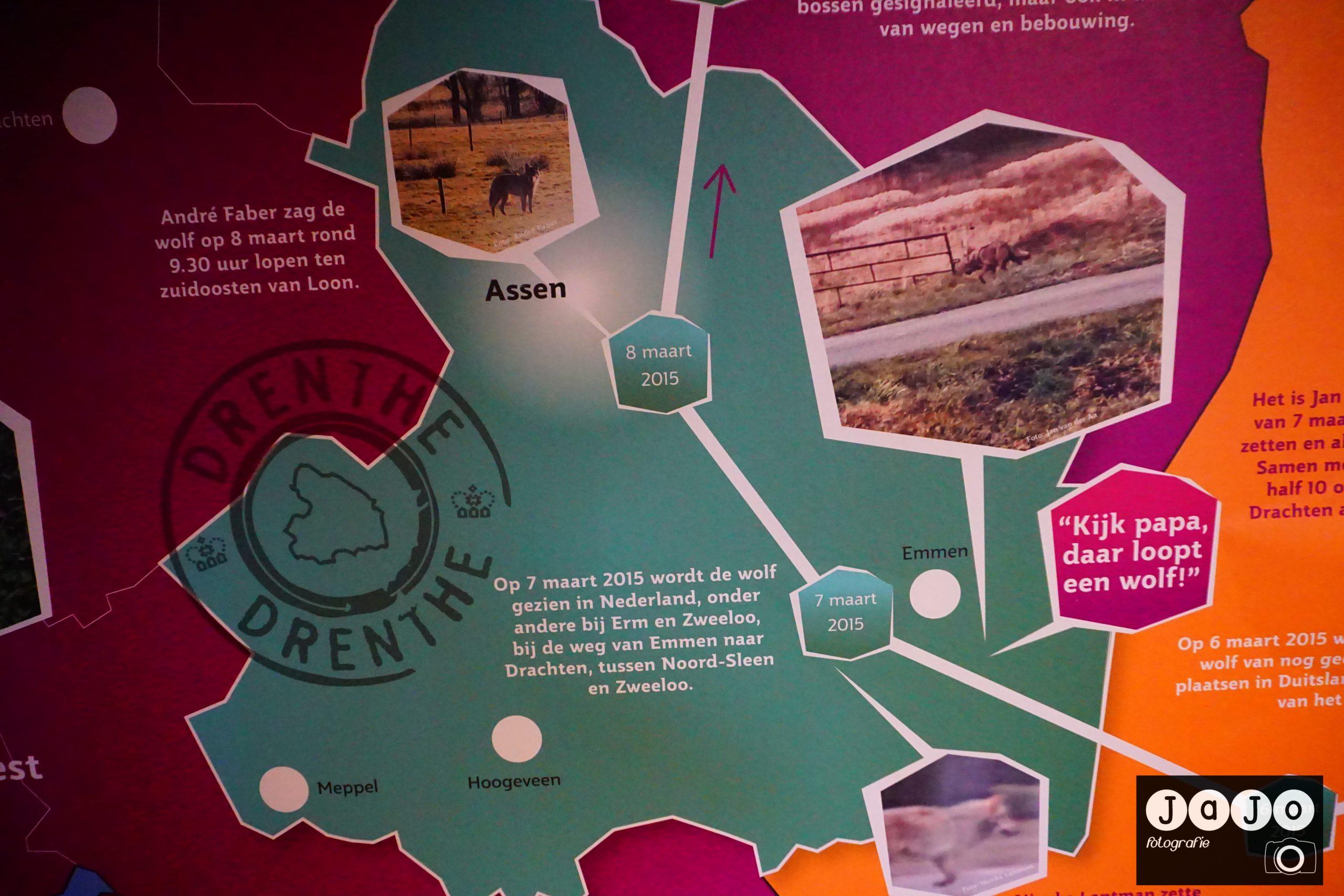 Duurzaamheidscentrum – Assen